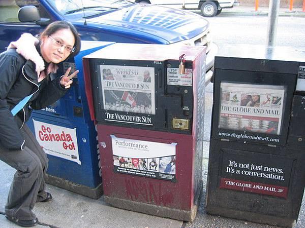幾乎每個路口都有的報紙販賣機