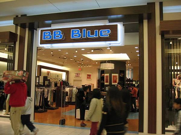 BB BLUE--秘書BB的憂鬱