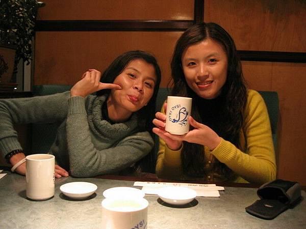 好喝的熱茶,淑慧已經快瘋了