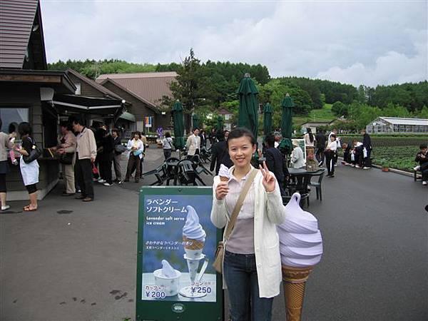第二支霜冰淇淋--薰衣草口味