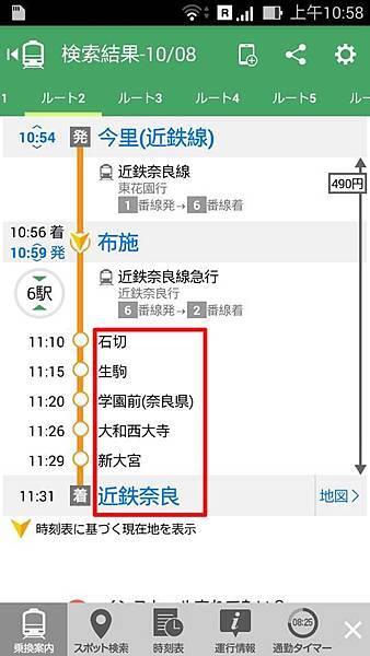 Rail 4.jpg