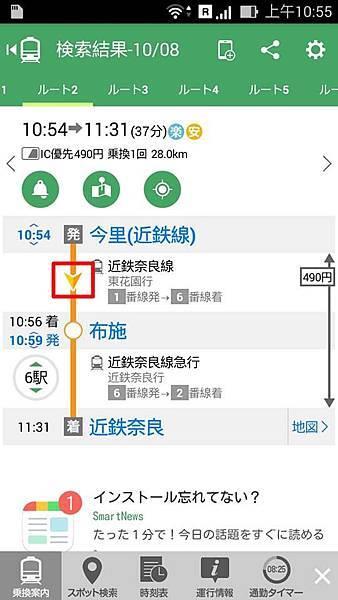 Rail 2.jpg