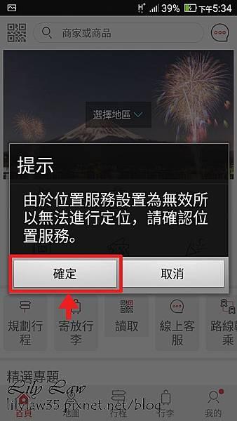 Screenshot_20190604-173420.jpg