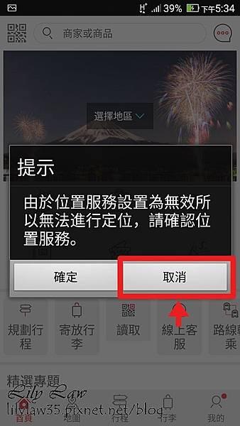 Screenshot_20190604-173441.jpg