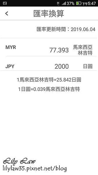 Screenshot_20190604-174748.jpg