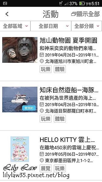 Screenshot_20190604-175111.jpg