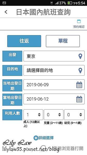 Screenshot_20190604-175454.jpg