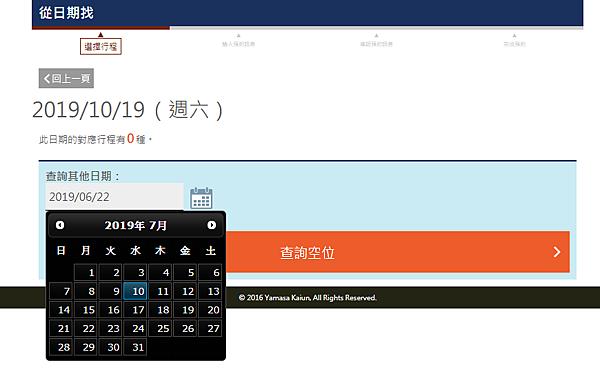 Screenshot 2019-06-22 21.07.42.png