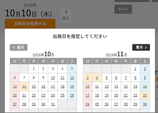 Screenshot 2019-10-10 23.00.34.png