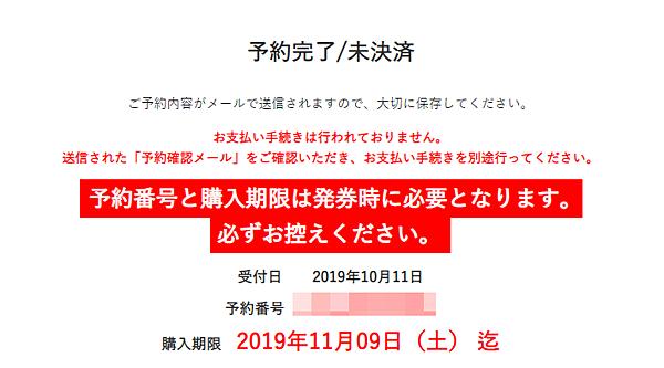 Screenshot 2019-10-10 23.12.55.png
