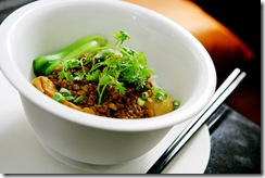 香菇滷肉飯Braised minced pork and mushrooms with soya egg