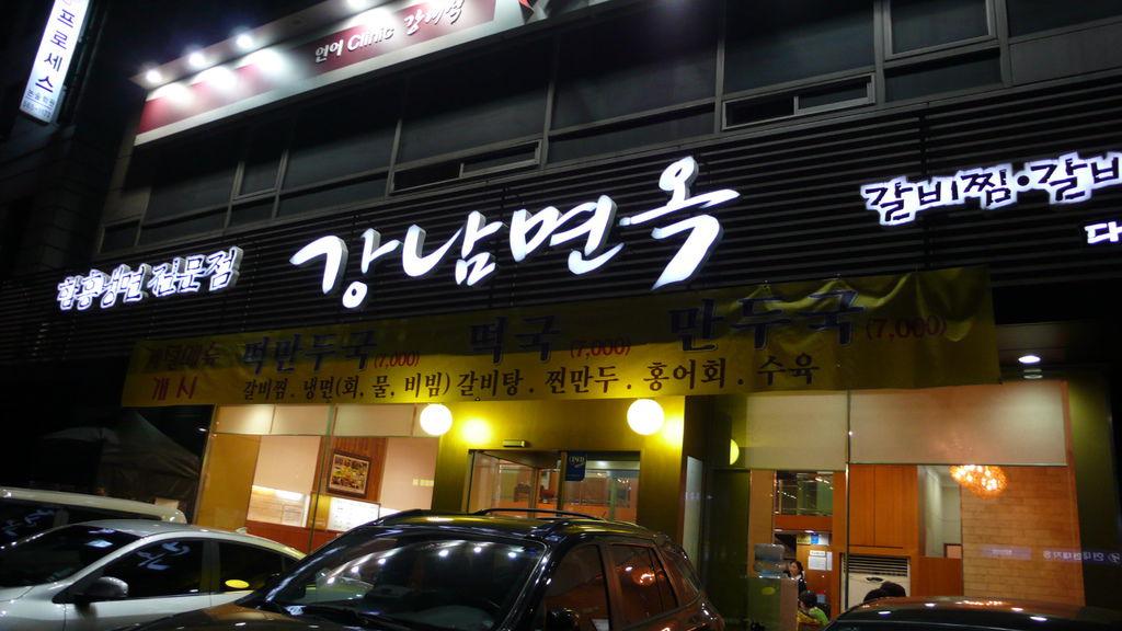 在江南用餐門口都是名車