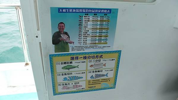 海上垂釣可現購分裝宅配回台灣
