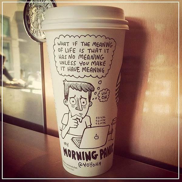 Starbucks - 9.jpg