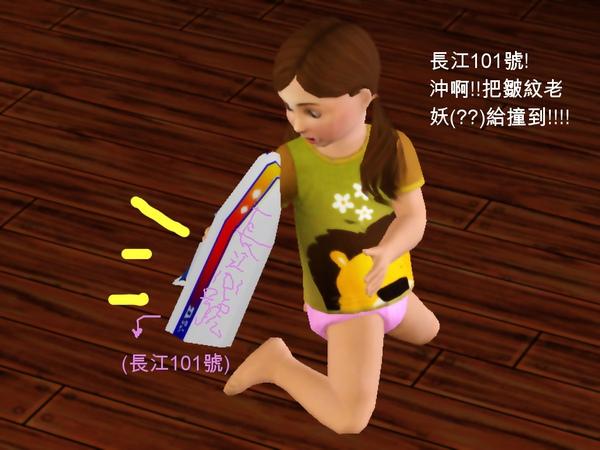 Screenshot-510.jpg