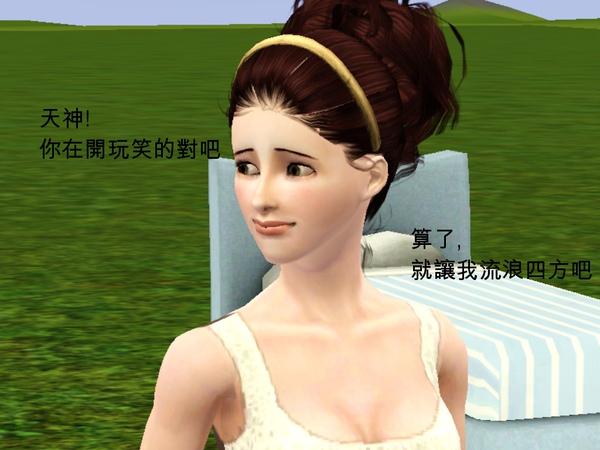 Screenshot-29.jpg