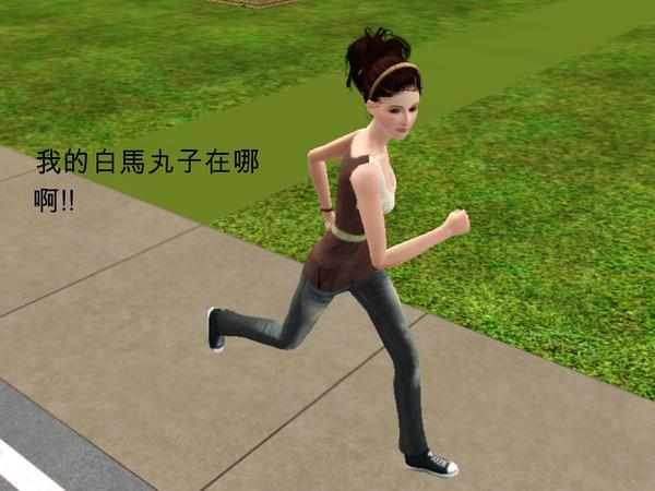 Screenshot-38.jpg