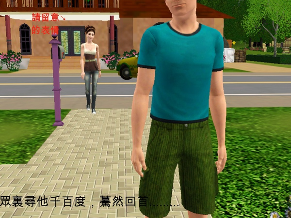 Screenshot-41.jpg