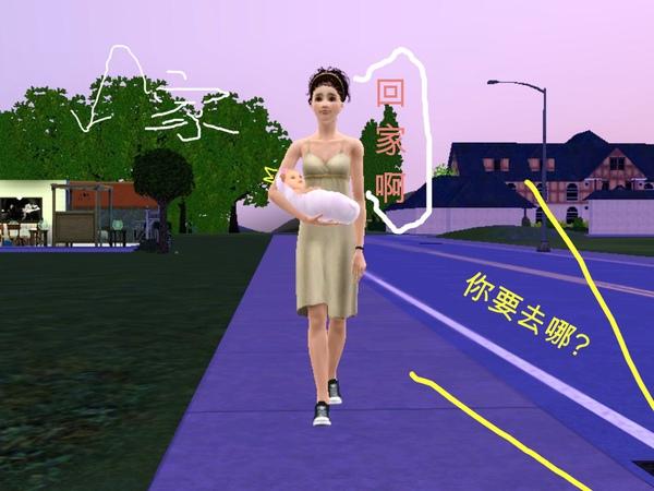 Screenshot-324.jpg