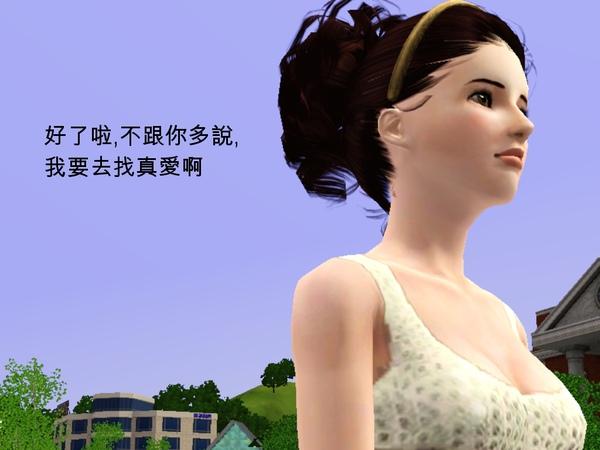 Screenshot-35.jpg