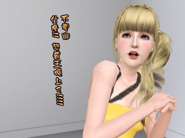 Screenshot-870.jpg