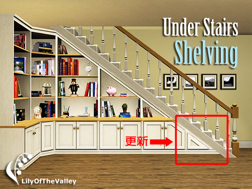 Lily_under_stairs_shelfing_update.jpg