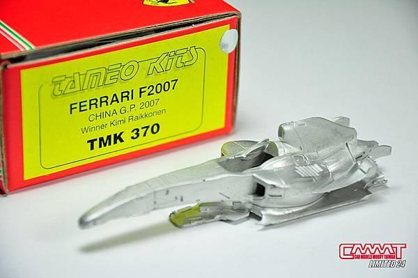 F2007CHINA01.jpg