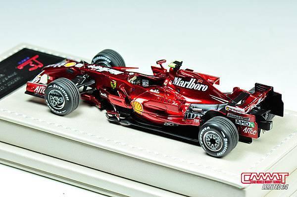 F2007CHINA16.jpg