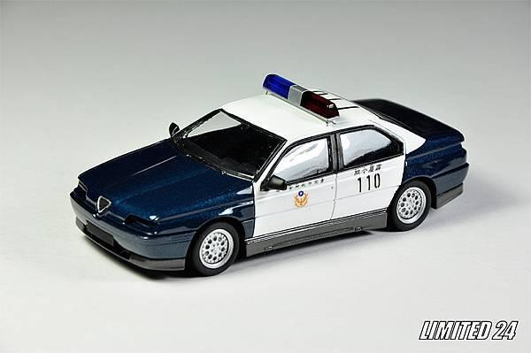 alfa164police06.jpg