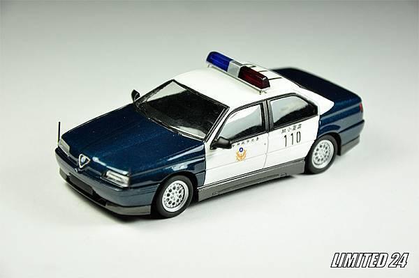 alfa164police07.jpg