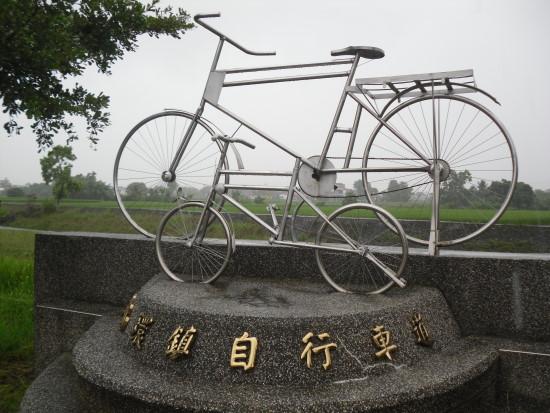 台東關山之旅4.jpg