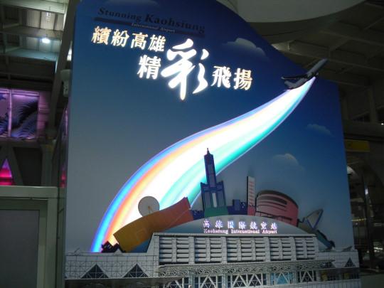 下龍灣2.jpg
