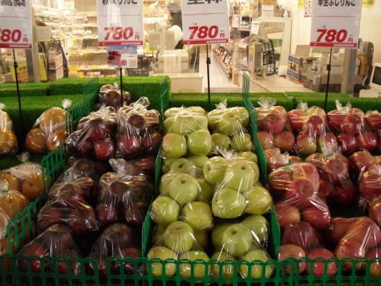 蘋果比台灣便宜.jpg
