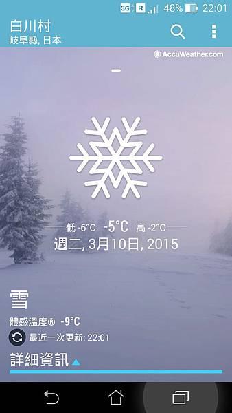 Screenshot_2015-03-10-22-01-42.jpg