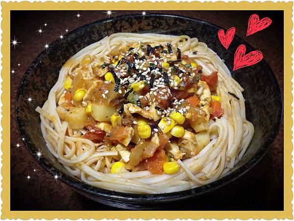 芝麻玉米蕃茄肉丁麵〜