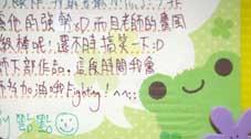 2011漫博簽名會05.jpg