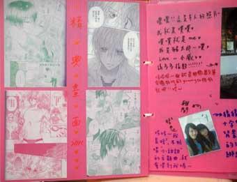 2011漫博簽名會12.jpg