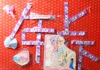 2011漫博簽名會17.jpg