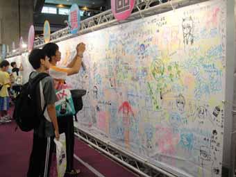 2011漫博逛街02.jpg