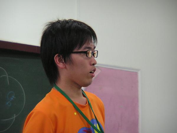 自我介紹第二十三位~鼎皓