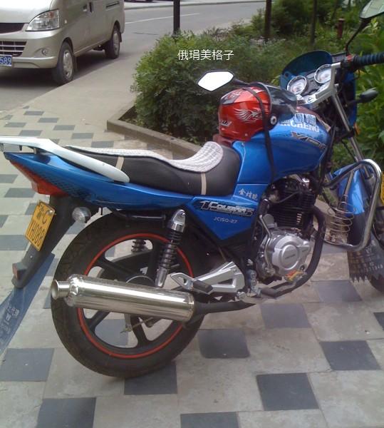 重慶摩托車.jpg