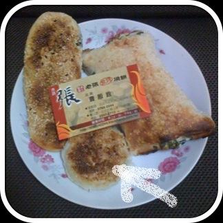 """2011/11/26""""滿足"""""""