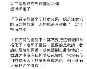 """2012/2/8 """"思考"""""""