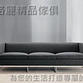 精緻現代沙發 (69).jpg