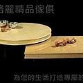 精緻茶几 (56).jpg