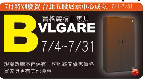 7月活動首頁-裁切.jpg