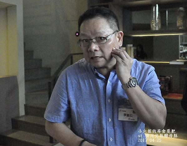 04 25掛川完熟酵母豚 李總.jpg