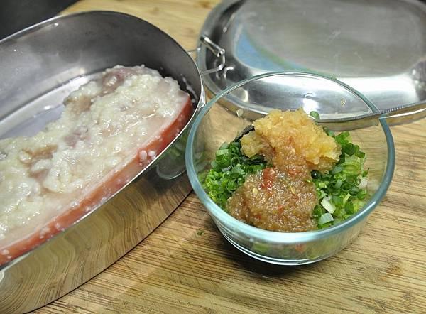 Rémy低溫烹調鹽麴五花肉1