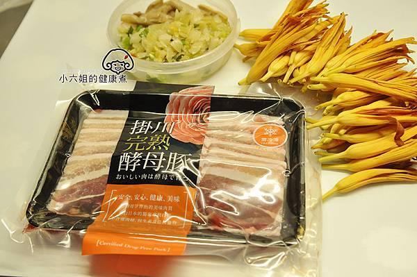 酸菜拌金針豬肉片1 掛川酵母豚.jpg