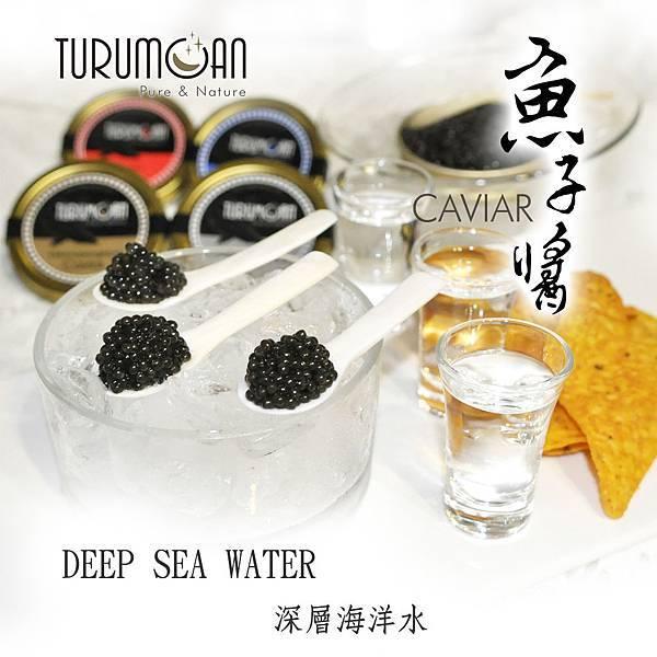 Turumoan caviar 台灣品創科技製造